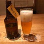 坊ちゃんビール(ケルシュ)